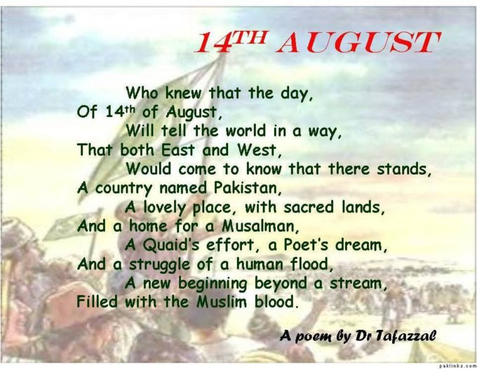 14 August Quotes Greetings wishes