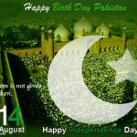 14th August Messages Greetings Cards in English, Urdu – {2016 14th August Independence Day} Msg Cards, Quotes, Wishes, Greetings, ECards, Pics Images Free Download