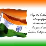 15th August Independence Day SMS Messages Pictures Images Photos