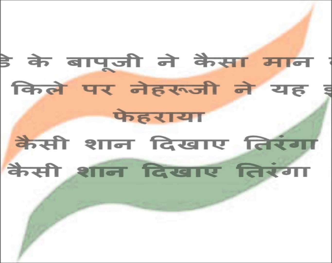 15th August Independence Day Speech