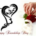 Friendship Day Cards For Friends to wish on Facebook and Whatsapp