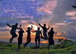Friendship Day Whatsapp Status