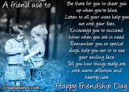 Happy Friendship Day Messages 2017