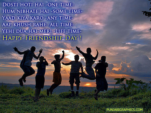 Happy Friendship Day Quotes with pics