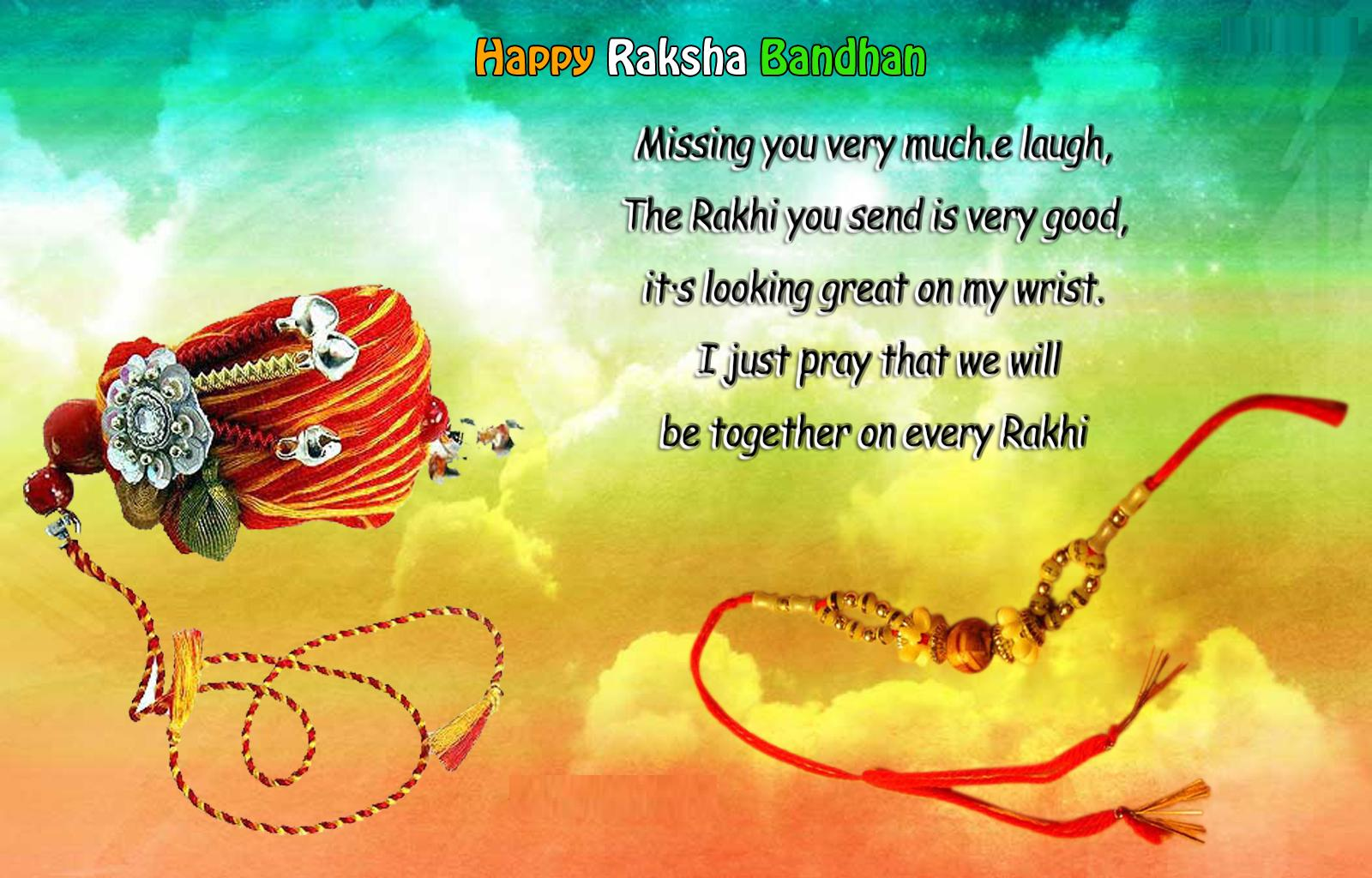 Happy Raksha Bandhan HD Pictures with Messages