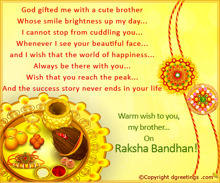 Happy Raksha Bandhan Messages Wallpapers