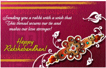 Raksha Bandhan Sayings