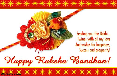 happy raksha bandhan wishes in hindi
