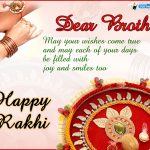 Raksha Bandhan Pictures Images Wallpaper HD Photos, Happy Raksha Bandhan SMS