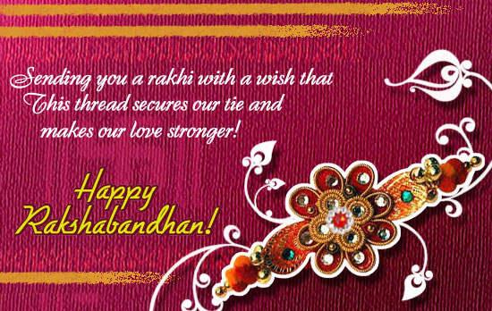 Raksha Bandhan Image Pictures