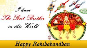 raksha bandhan sms in english