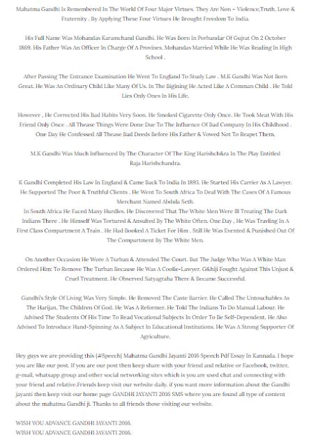 2 Oct Gandhi Jayanti Speech In Hindi English PDF