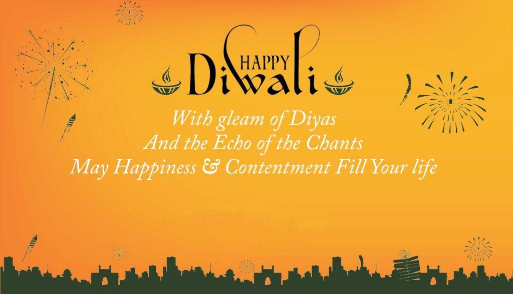 Choti Diwali Greeting Cards