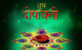 Deepawali HD Pictures