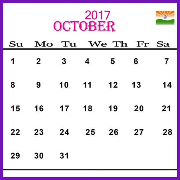 Free October 2017 Calendar India
