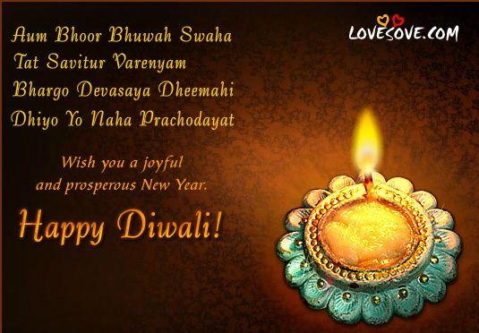 Happy Choti Diwali Greeting Cards