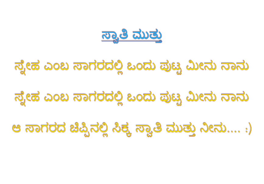 Happy Deepavali Messages in Kannada