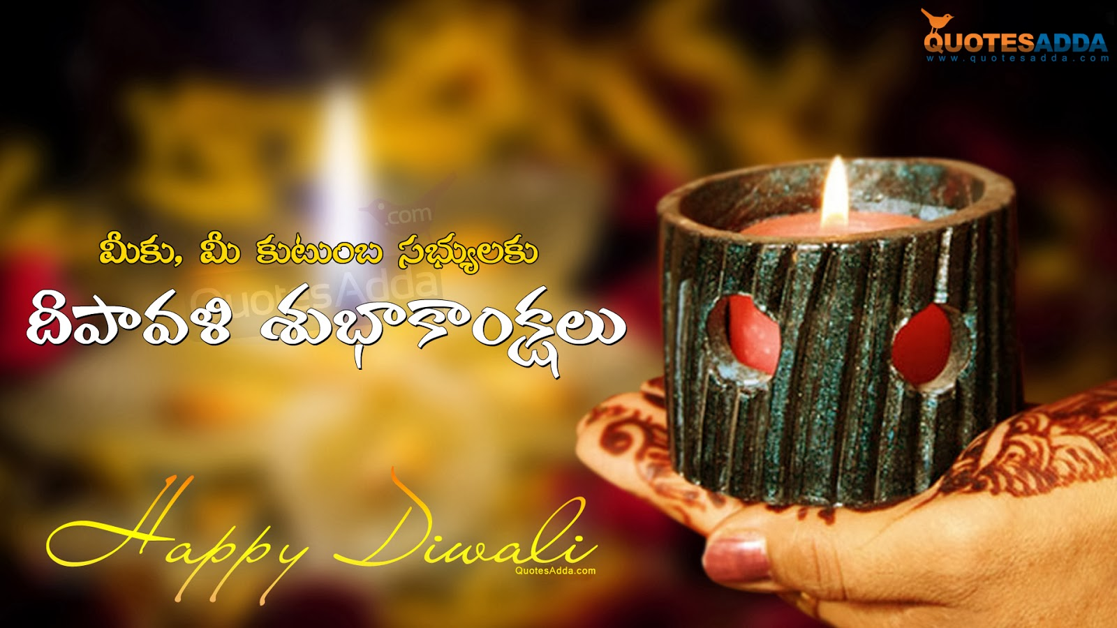 Happy Deepawali Wishes Messages in Telugu