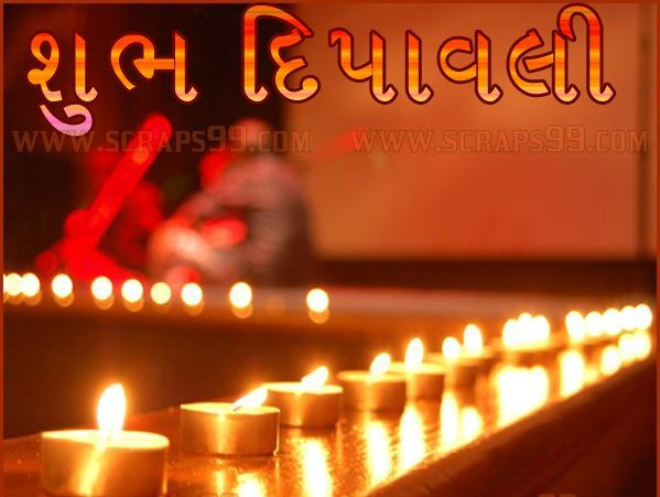 Happy Deepawali Wishes in Gujarati