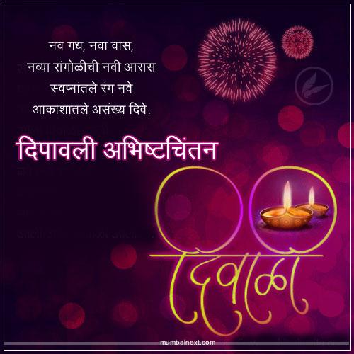 Happy Deepawali Wishes in Malayalam