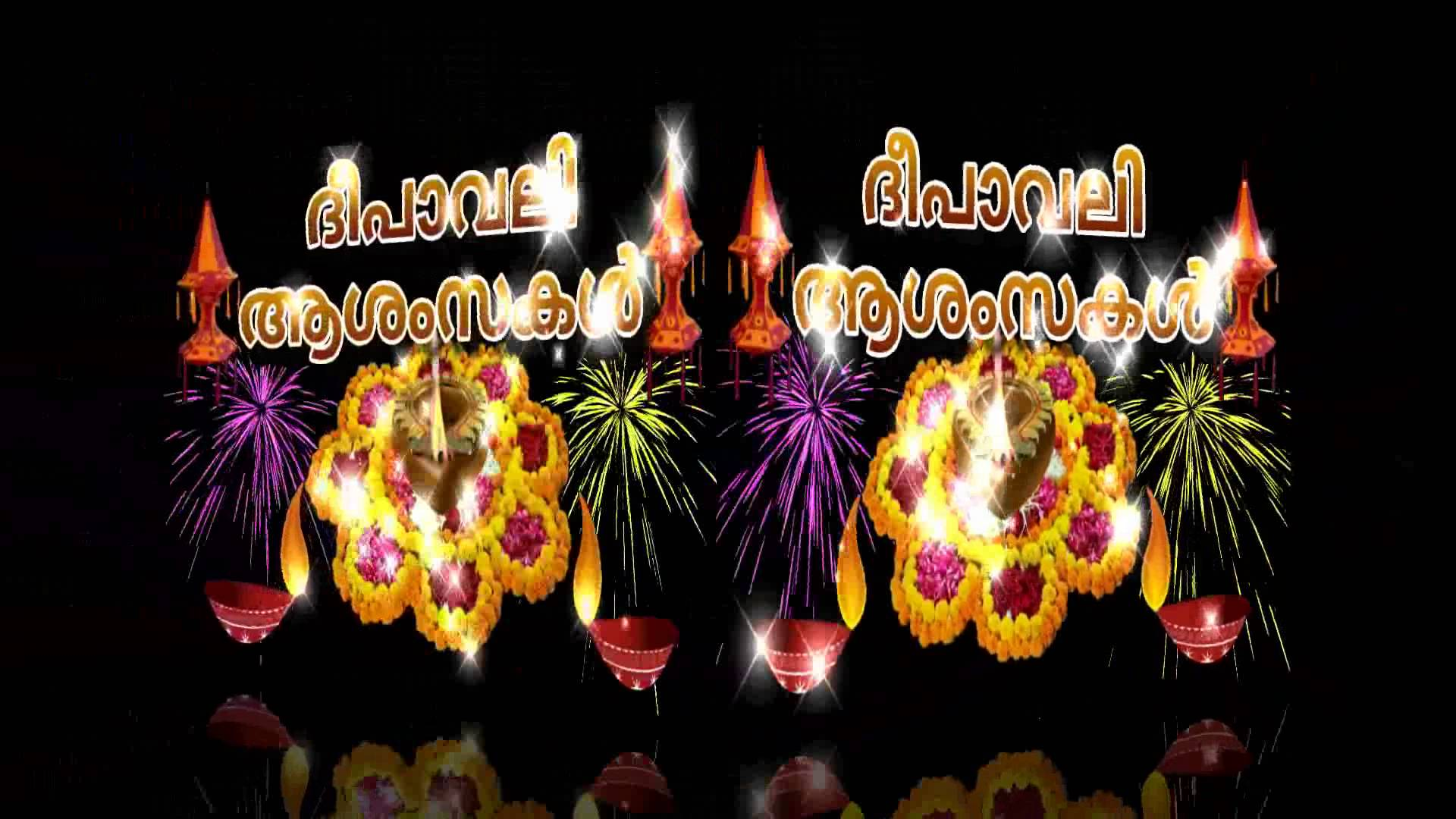 Happy Deepawali Wishes in Marathi