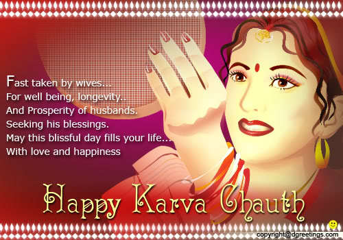 Happy Karva Chauth 2016 Messages