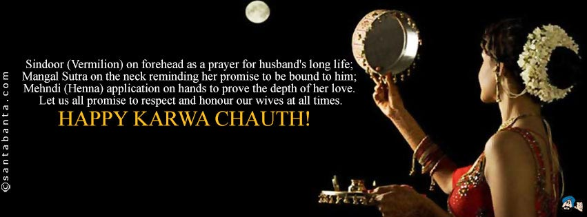 Karva Chauth Images for Husband