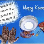 Happy Karva Chauth Pictures Photos Wallpaper free Download, Karwa Chauth Messages