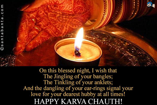 Karva Chauth 2016 Quotes