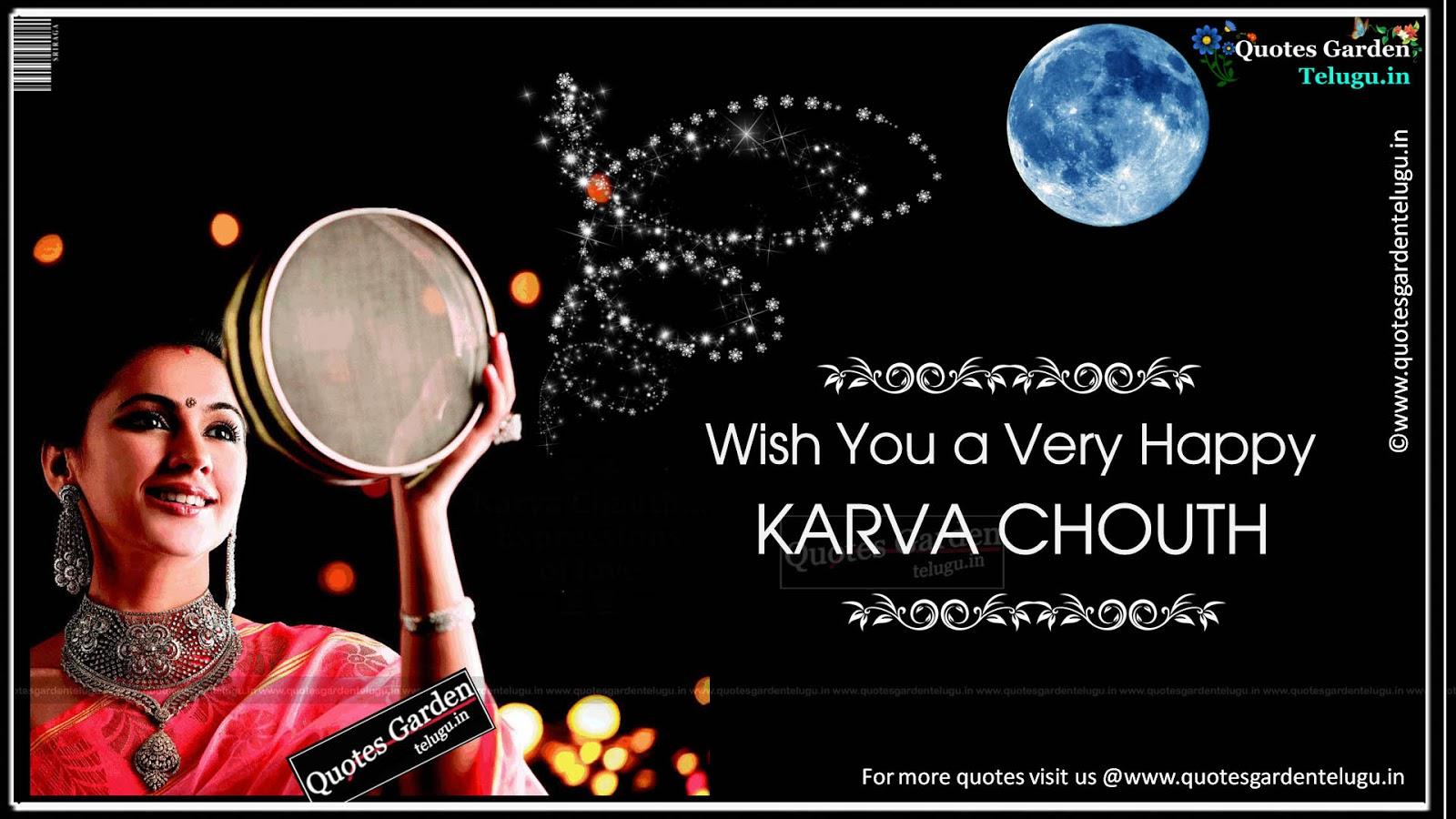 Karva Chauth Wishes English