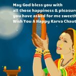 Happy Karva Chauth Wishes Messages Quotes SMS in English Hindi Tamil Marathi