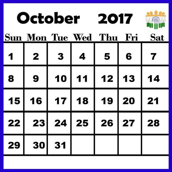 October 2017 Calendar India Printable