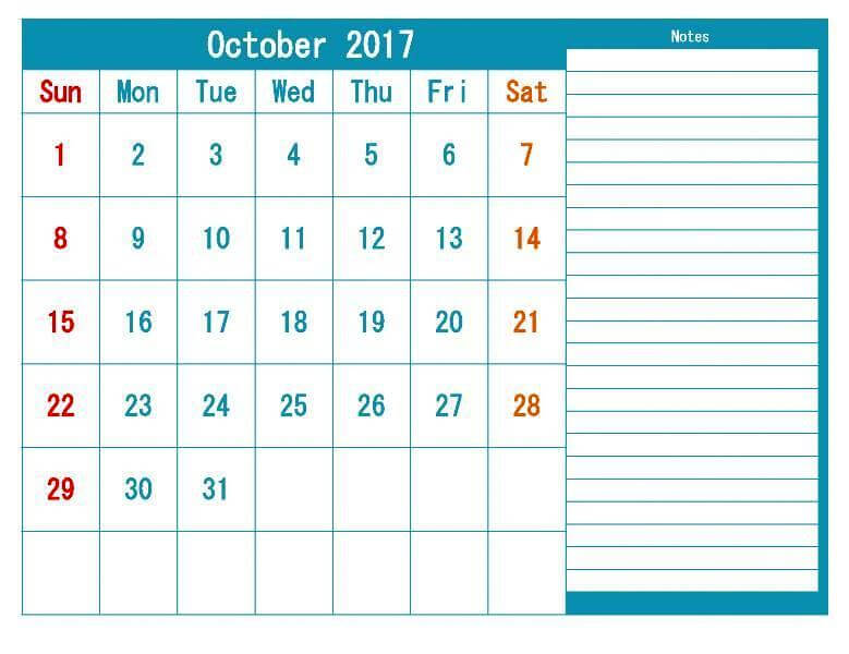 October 2017 Cute Calendar With Notes