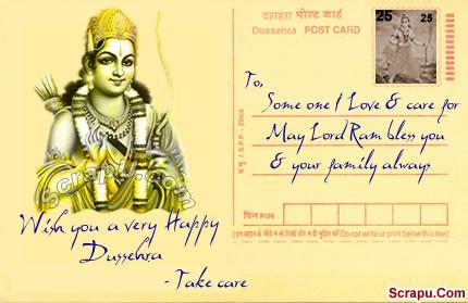 Dussehra Special Greetings