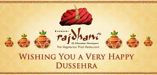 Greeting Cards Happy Dussehra
