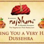 Latest {2016} Happy Dussehra Wishes Messages Greetings Quotes Cards