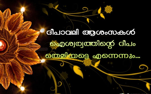 happy dussehra messages in malayalam