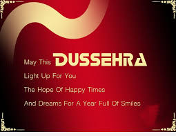 Happy Viajya Dashami Greetings Cards