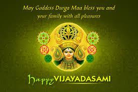 Vijaya Dashami Greetings Card