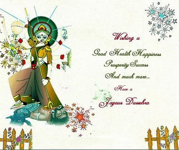 www dasara greetings