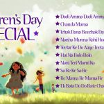 Happy Childrens Day Messages, Quotes and Speeches {2016*] – Childrens Day Whatsapp and Facebook Status