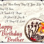 Happy Birthday Quotes for Brother Sister Friends, Birthday Quotes and Sayings