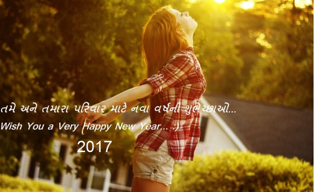 Happy New Year Quotes In Gujarati