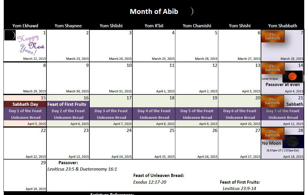 2017 Calendar Jewish Holidays Printable Blank Templates