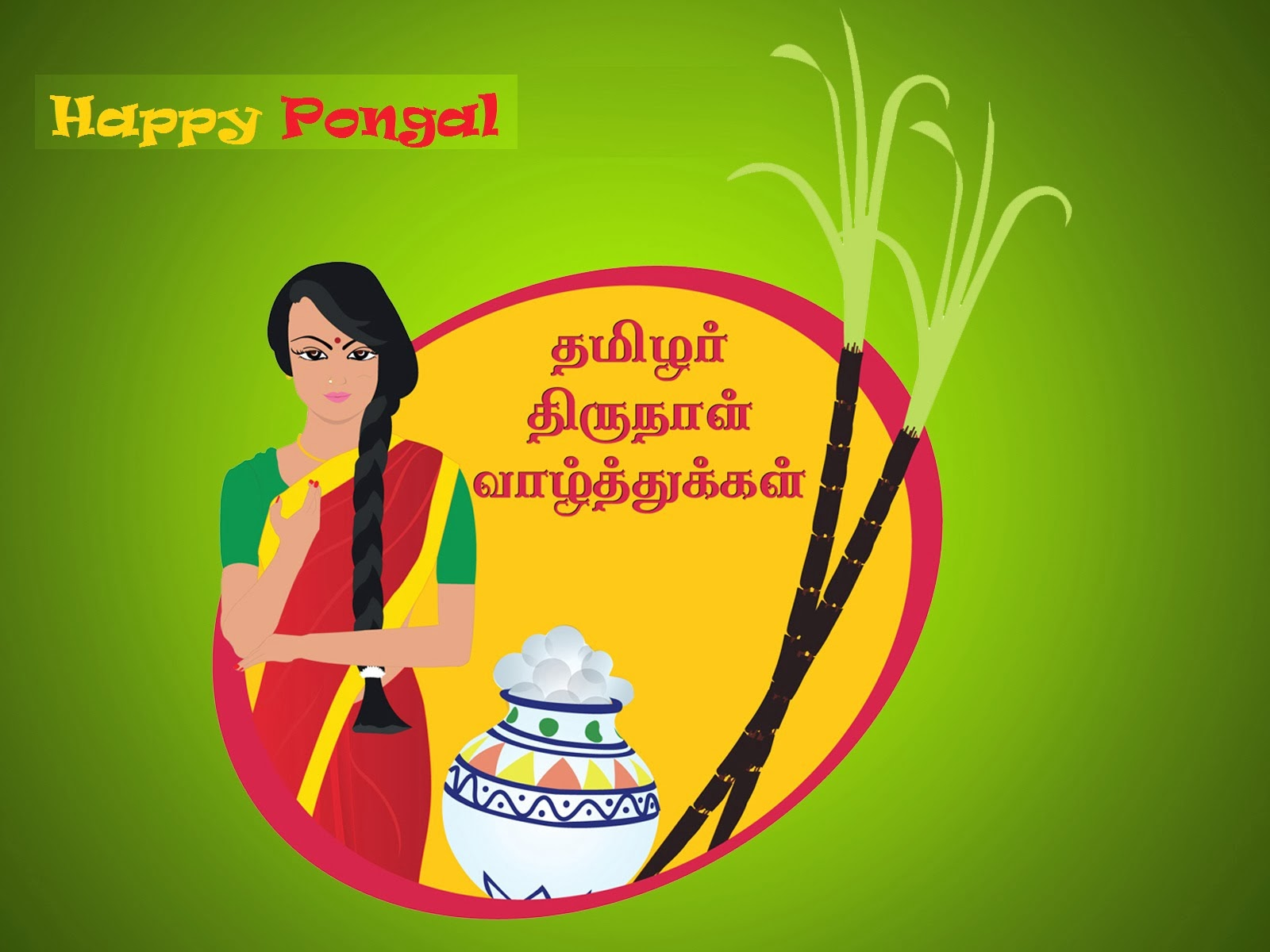 Happy Pongal 2017 Sms Text Message Wishes Quotes in English Tamil Festival