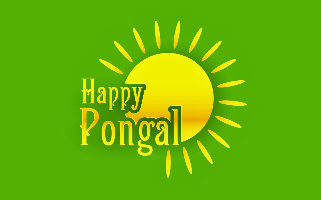 Happy Pongal Messages in Telugu