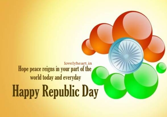 Happy Republic Day 2017 Wishes