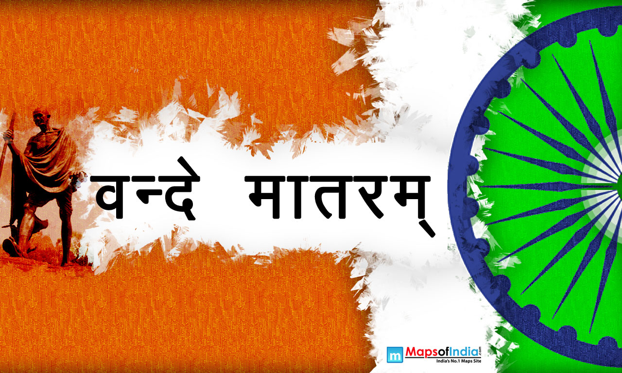 Republic Day Pictures Free Download