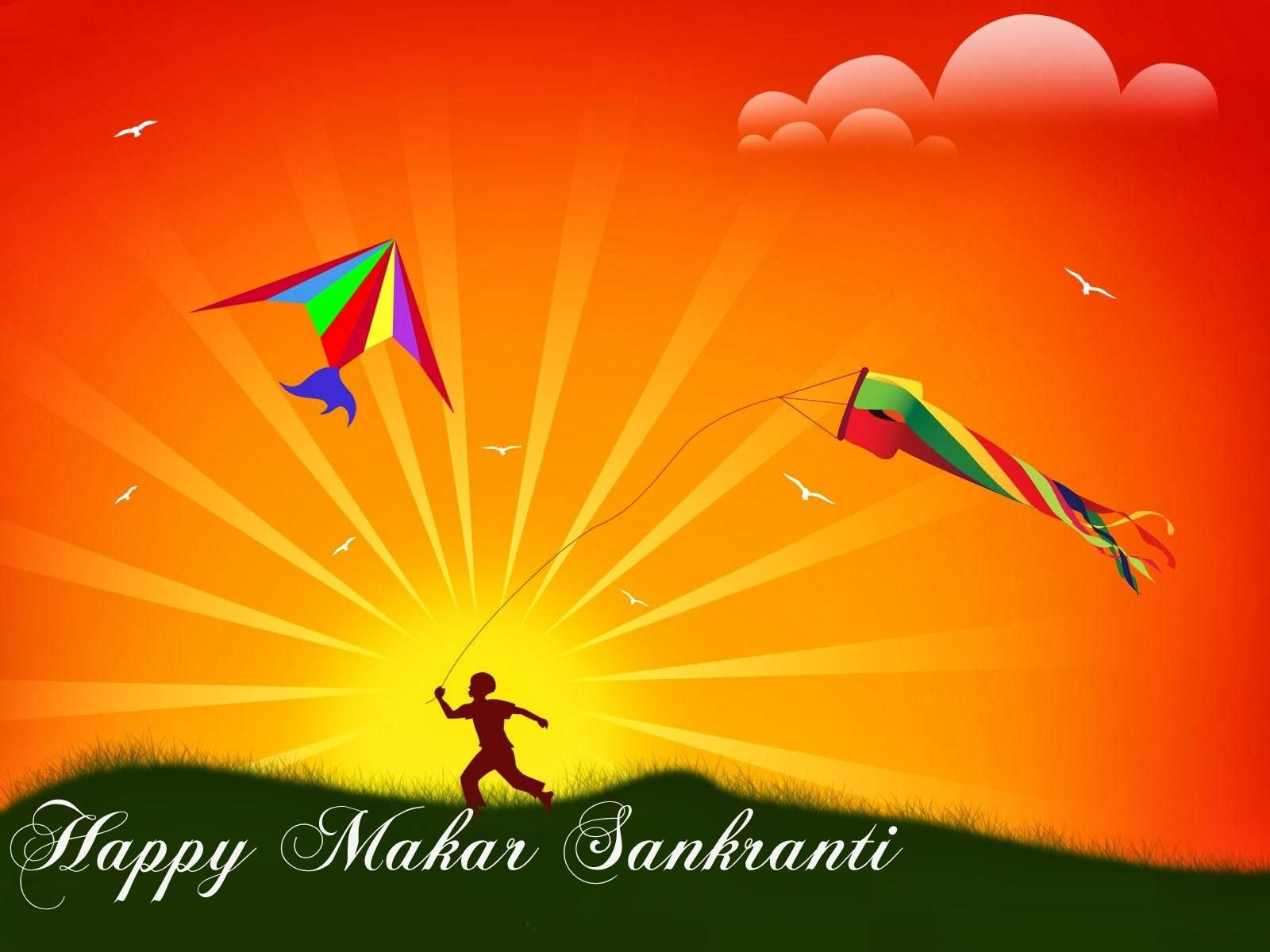 makar sankranti images with quotes