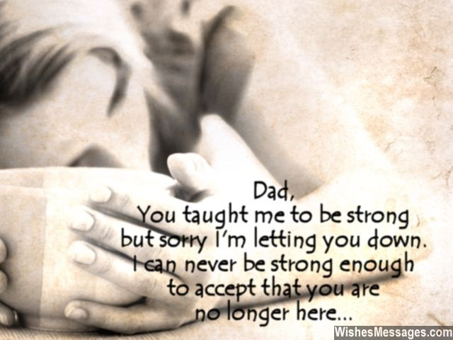 missing father quotes